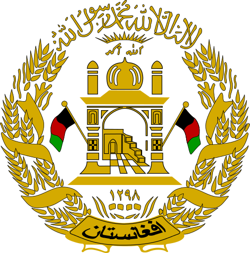 national emblem of afghanistan