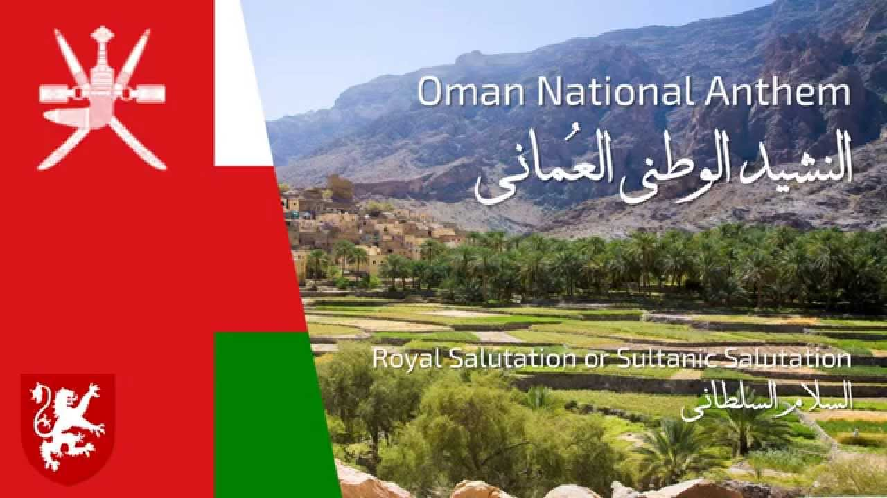 As-Salam as-Sultani - The National Anthem of Oman