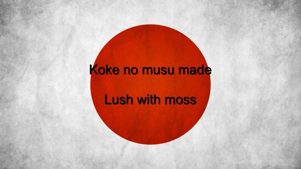 Kimigayo Lyrics With Translation