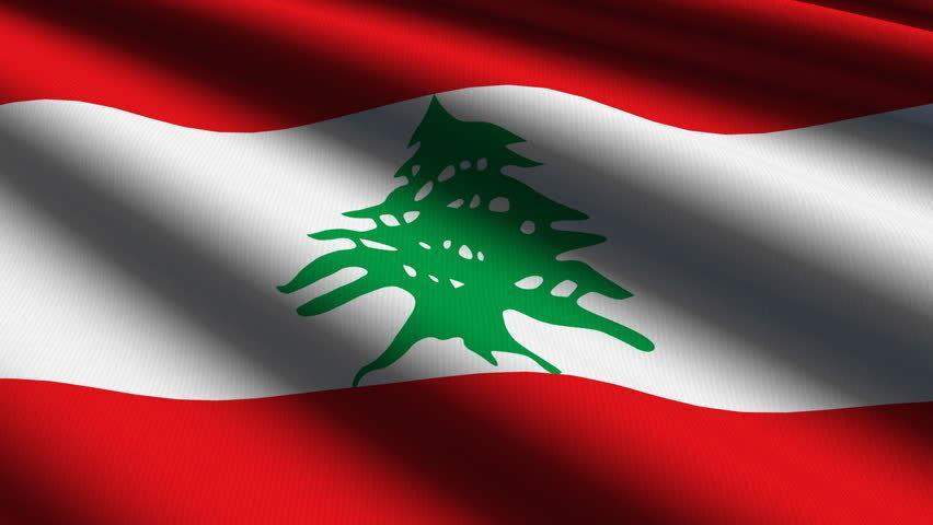 Alensheyd Alewteny Alelbenaney: The National Anthem of Lebanon