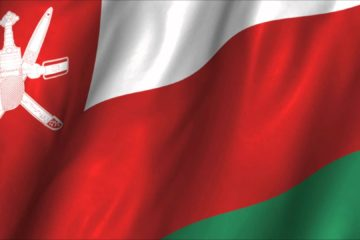 Oman National Flag
