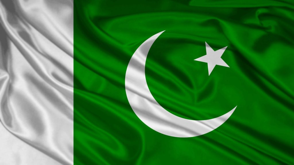 Pak Sar Zameen Shad Bad: The National Anthem of Pakistan