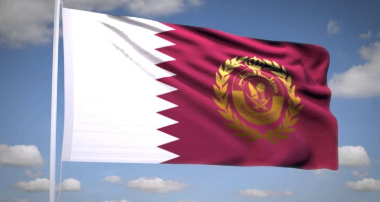 Qatar National Flag
