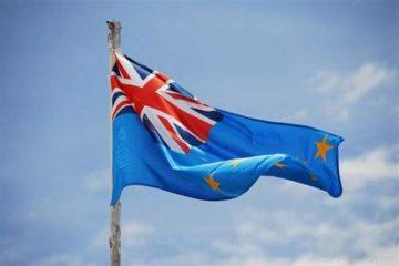 Tuvalu National Flag