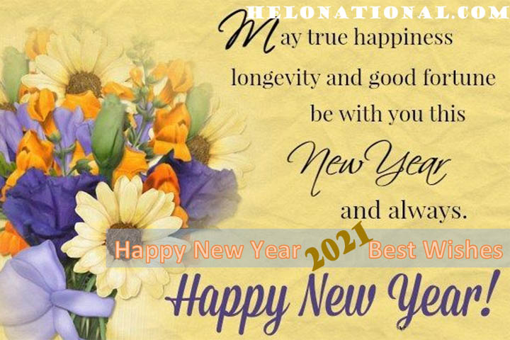 New year 2021 Family wishes