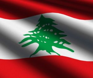 Alensheyd Alewteny Alelbenaney: The National Anthem of Lebanon