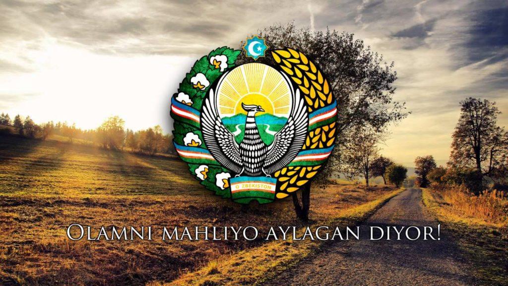 National Anthem of Uzbekistan