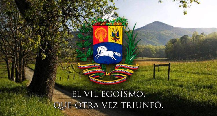 National Anthem of Venezuela
