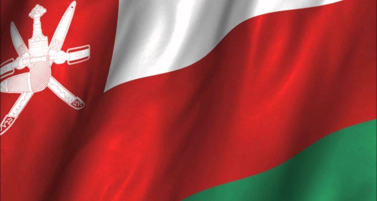 Oman National Flag