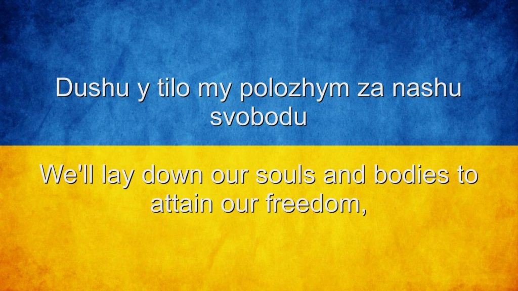 Shche ne vmerla Ukraina: The National Anthem of Ukraine