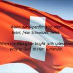 Swiss National Anthem with English Lyrics