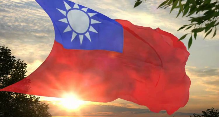 Taiwan National Anthem