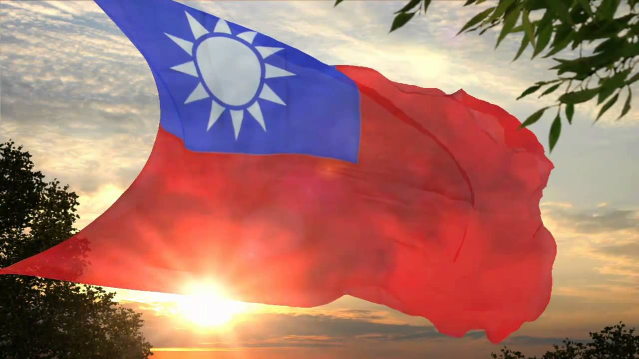 Taiwan National Anthem