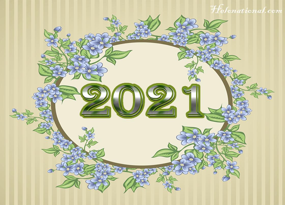 2021 Wallpapers