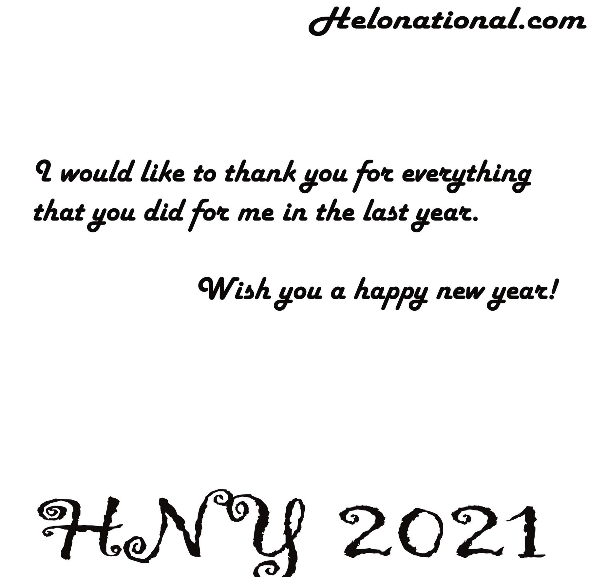 HNY 2021 Messages for friends