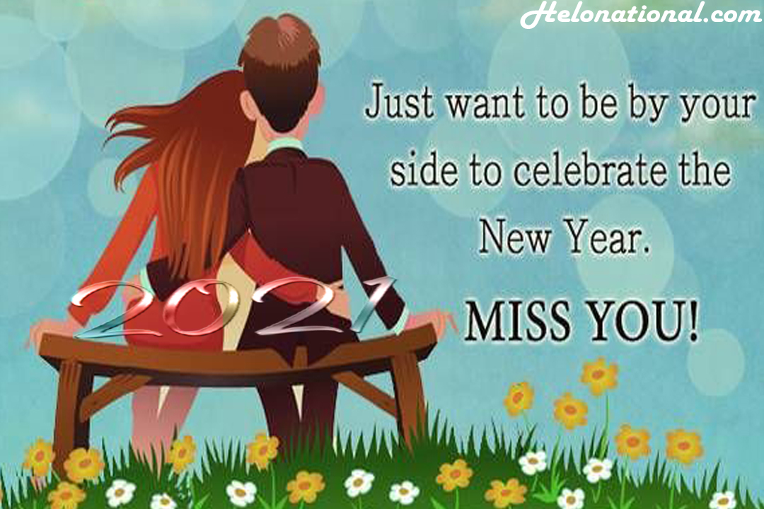 HNY 2021 love quotes 1
