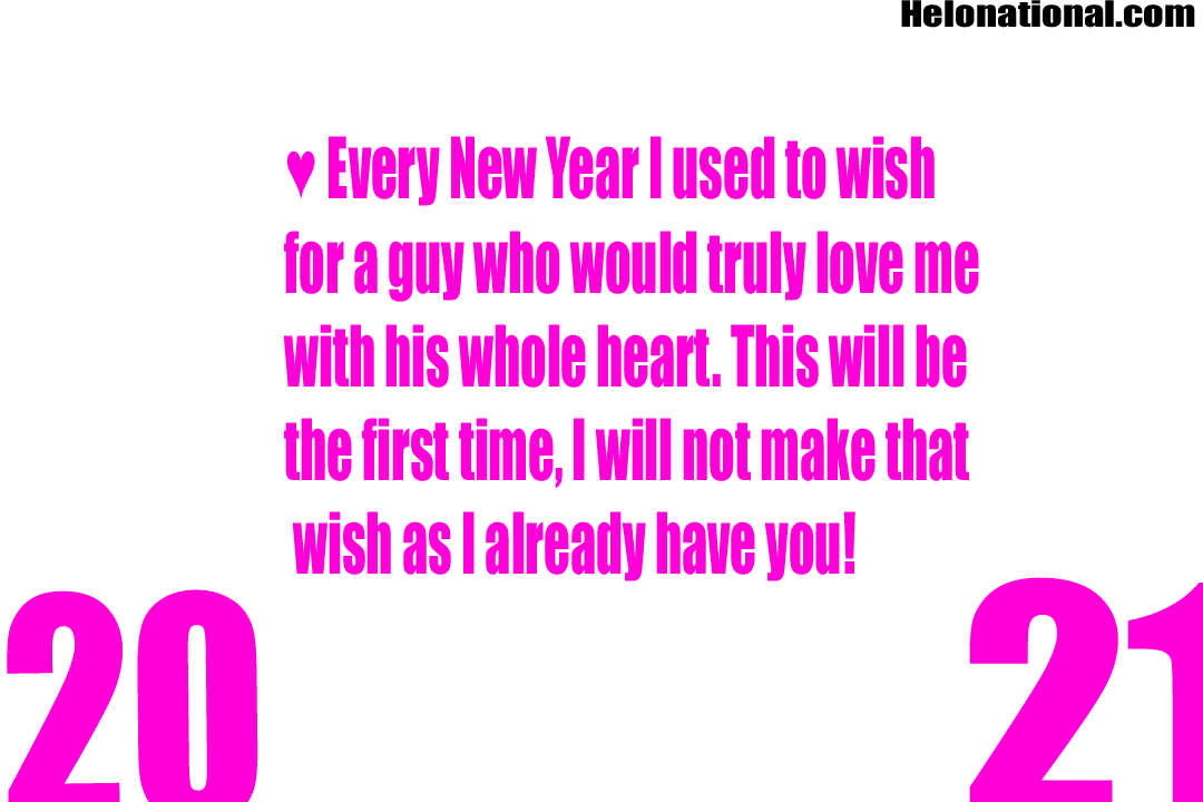 HNY romantic wishes