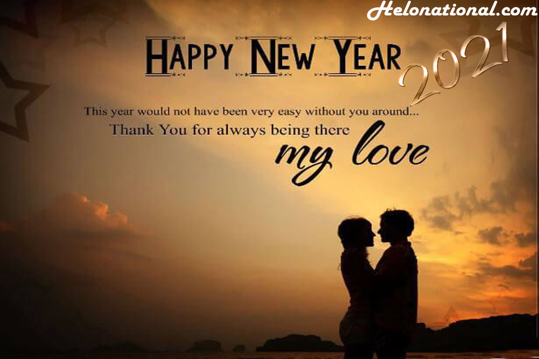 New year 2021 love and romantic quotes