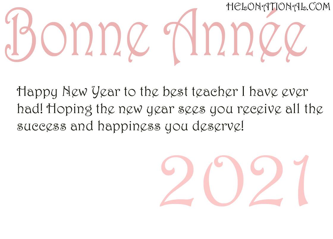 Voeux de bonne année pour les enseignants 2021