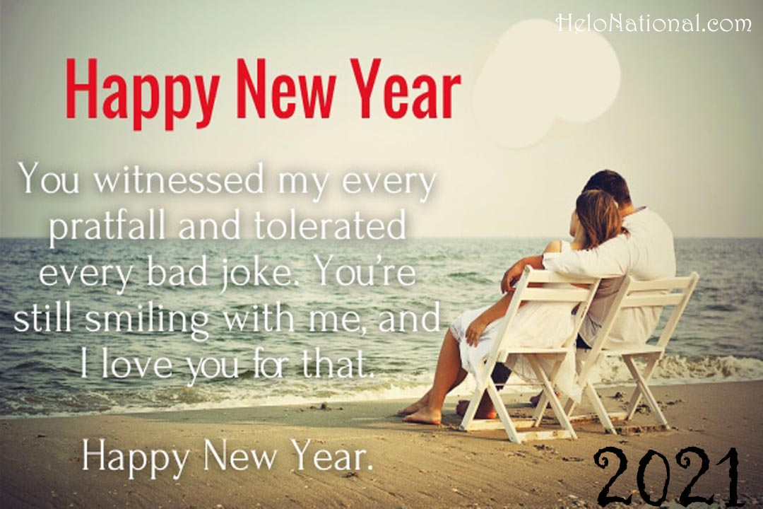 hny 2021 Wishes for Girlfriend