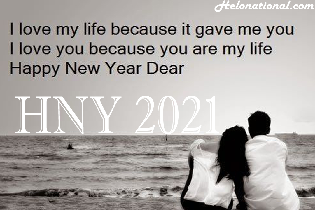 new year love quotes 2021