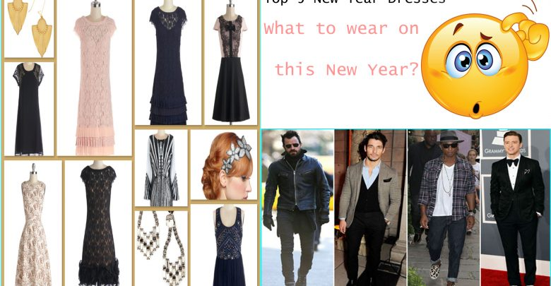 Happy New Year Dresses