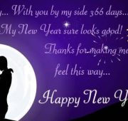 Advance new year wishes for husband