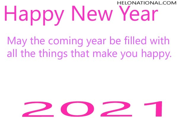 Best Happy New Year Quotes (2)