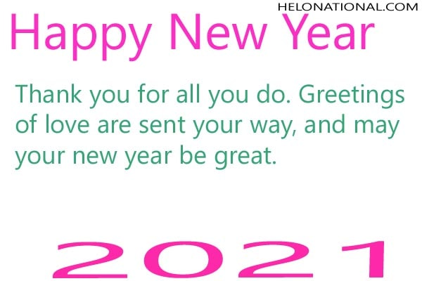 Best New Year 2021 Quotes