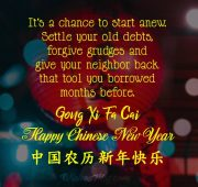 Best Chinese new year quotes-min