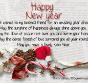 Best new year greetings for girlfriend-min