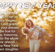 Best new year quotes for daughter-min