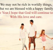 Best new year quotes for family-min