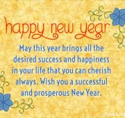 Best new year wishes 2021 for family