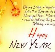 Best new year wishes for family