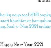 Happy New Year 2021 Urdu Wishes