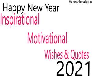 Happy New Year Inspirational Quotes & Wishes