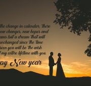 Happy new year couple wishes