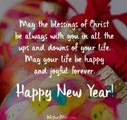 Happy new year prayers wishes