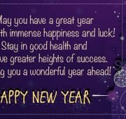 Happy new year wishes 2021 for business partners
