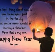 Happy new year wishes for married couple