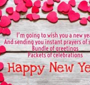 Hny Wishes For Couples