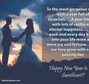 Hny wishes for husband