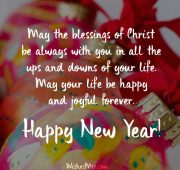 Inspirational happy new year wishes 2021