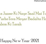 Islamic new year wishes urdu