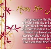 Motivational new year wishes to employees