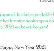 New Year 2021 Urdu Wishes