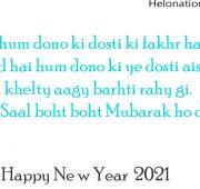 New Year urdu Wishes