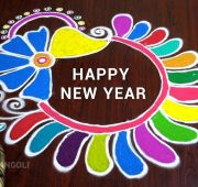 New year big rangoli designs-min
