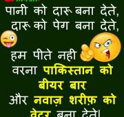 New year comedy jokes hindi